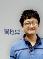 북터뷰 『다시, 수학이 필요한 순간』 김민형