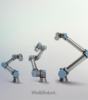 함께 일합시다! 협동 로봇